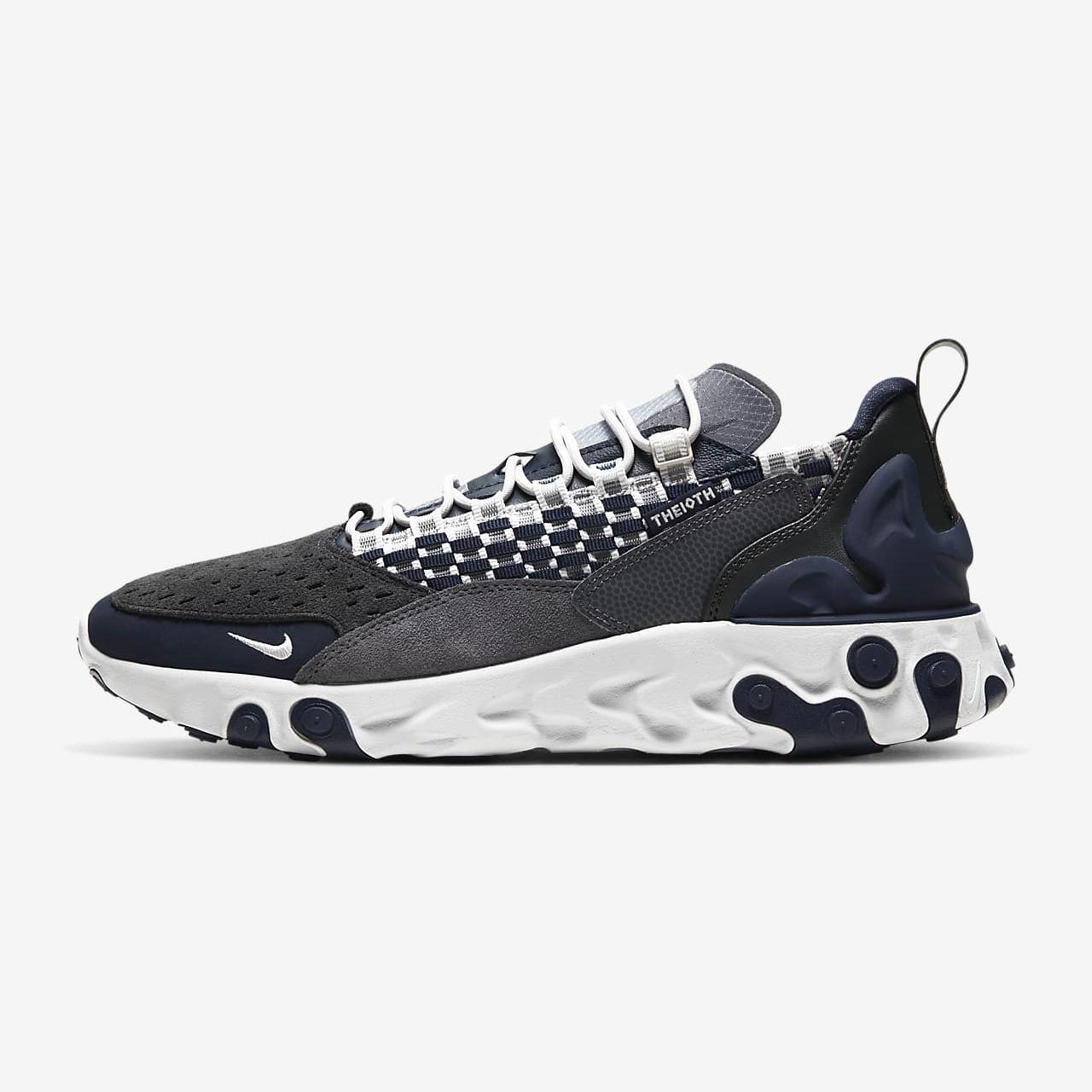 Chaussures Nike React Sertu pour Homme | EKINSPORT