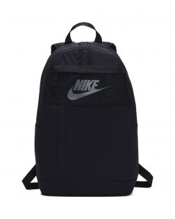 Sac à dos Nike Elemental LBR Noir BA5878-010