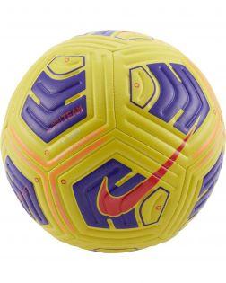 ballon nike academy team ims jaune violet CU8047 720