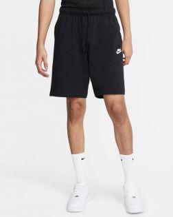 Short Nike Sportswear Club Fleece Pour Homme BV2772