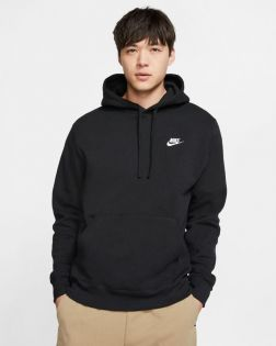 Sweat à capuche Nike Sportswear Club Fleece pour Homme BV2654-010