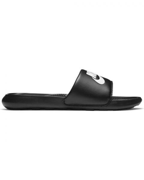 Nike Victori One CN9675