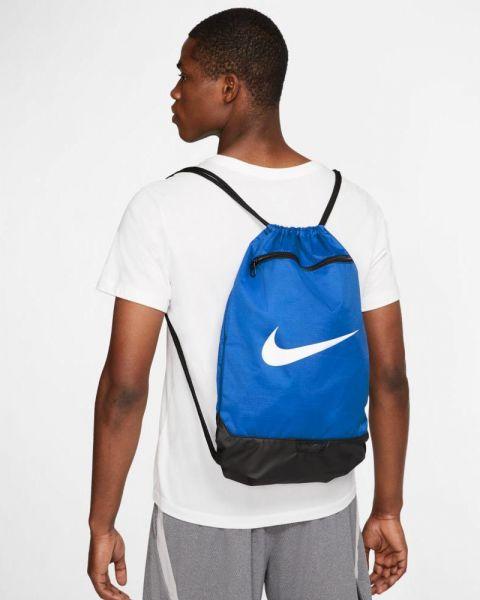 Sac cordelettes Nike Brasilia BA5953