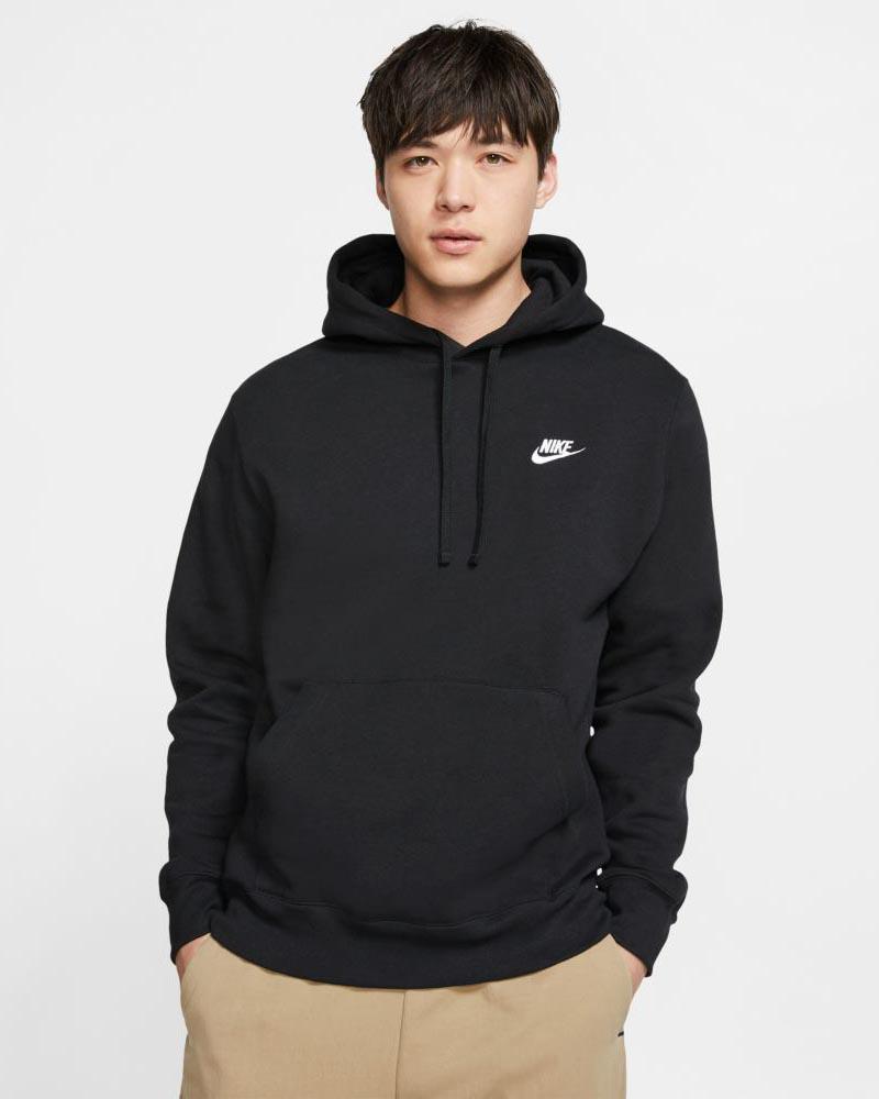 Sweat à capuche Nike Sportswear Club Fleece pour Homme | EKINSPORT